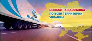 Трактори в компанії alltractors