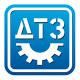 Логотип ТМ ДТЗ